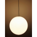 Подвесной светильник шар Jellymoon Bright Sky 40 см