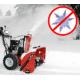 Снег не проблема! Расчистим все!